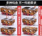 關東煮 魅廚關東煮機器麻辣燙鍋 串串香設備鍋路邊攤魚蛋小吃機器設備 莎瓦迪卡