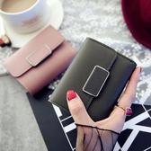 新款韓版搭扣簡約短款錢包女士皮夾迷你小錢夾學生零錢包卡包 樂芙美鞋