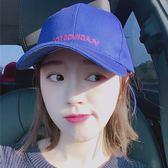 帽子女韓版簡約復古百搭彎檐棒球帽男士潮休