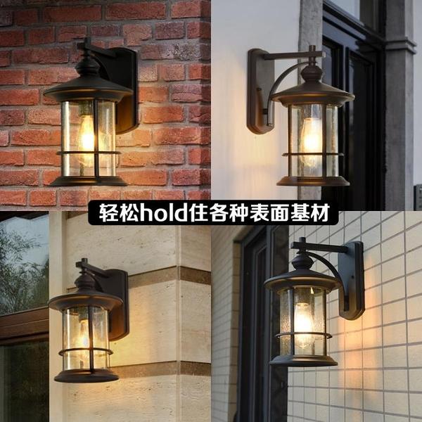 美式郵筒戶外壁燈