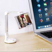 多功能鋁合金屬懶人支架 桌面吸盤式車載折疊手機防抖直播夾『』