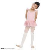 *╮寶琦華Bourdance╭*專業芭蕾舞衣☆兒童芭蕾★三色菫花袖童紗【81090344G】