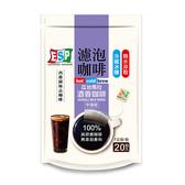 西雅圖ESP濾泡咖啡酒香咖啡7Gx20【愛買】