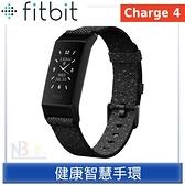 Fitbit Charge 4 進階健康智慧手環 (花崗岩) 睡眠血氧監測