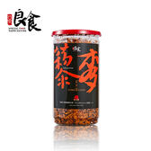 松香豬藜麥肉鬆(220g/罐)
