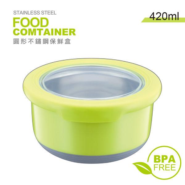 【佳工坊】304不鏽鋼附蓋保鮮隔熱碗(420ml)-草綠