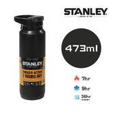 【美國Stanley】SwitchBack 單手真空保溫杯473ml(黑色)