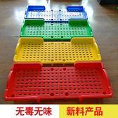 5張 幼兒園專用床摺疊午睡床兒童午休床嬰兒摺疊床塑膠小床拼接單人床ATF 三角衣櫃