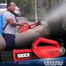 三代電動噴霧器送風筒農用手提彌霧機送風槍...