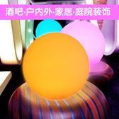 LED發光球 戶外庭院燈地插草坪落地景觀燈七彩    SQ12025『伊人雅舍』TW