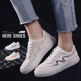 [Here Shoes]休閒鞋-皮質透氣洞洞鞋面 簡約流線造型 小白鞋 休閒鞋 布鞋─KDB-502