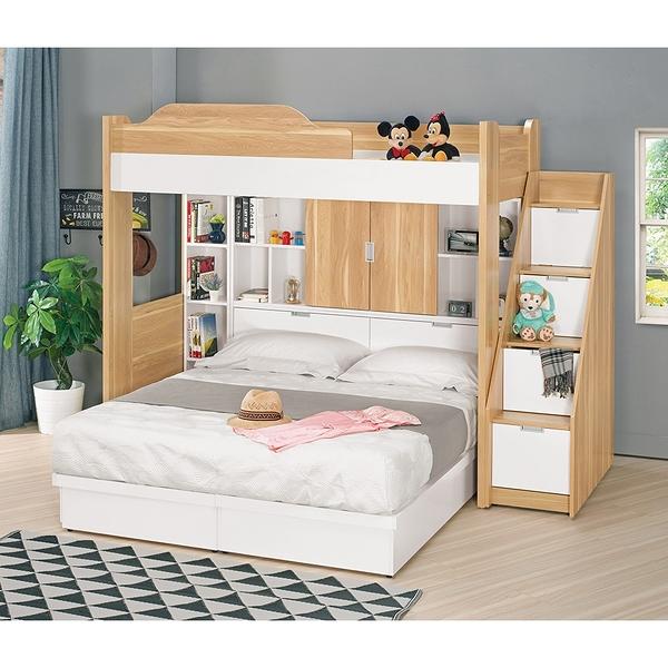 【森可家居】卡爾7.1尺多功能五件式床組 8CM681-1 上下舖 收納置物