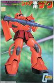 暑期特價至9/2 鋼彈模型 MSV 1/100 MS-06S CHAR'S ZAKU 夏亞專用薩克 TOYeGO 玩具e哥