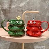 聖誕杯 圣誕樹情侶馬克杯外單可愛陶瓷水杯咖啡杯定制禮物杯子 交換禮物
