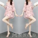 時尚套裝 2021年夏季新款短袖寬鬆上衣短褲網紅洋氣雪紡套裝顯瘦兩件套女夏 16【快速出貨】