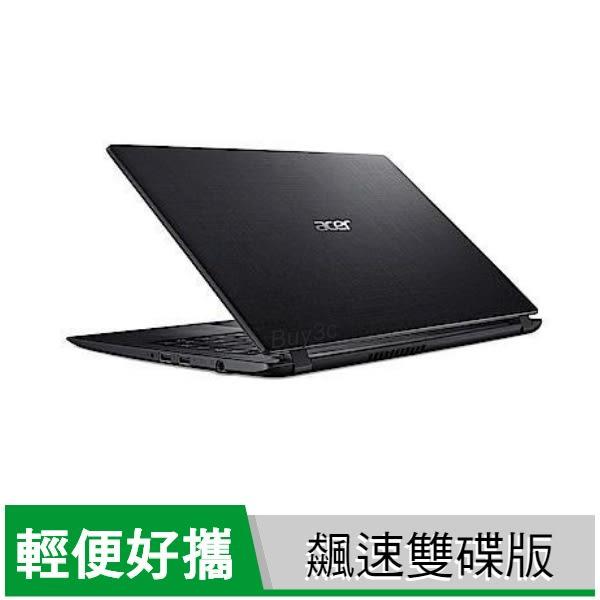 宏碁 acer Aspire A314-31 黑 240G SSD+500G飆速特仕版【N3350/14吋/輕薄/濾藍光/超值文書機/Win10/Buy3c奇展】