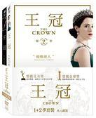 王冠 1~2季 套裝 DVD 免運 (購潮8)