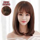 韓系高仿真 自由分線 小清新 美麗 氣質短髮 直髮【MC346】☆雙兒網☆