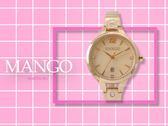 【時間道】MANGO休閒簡約晶鑽手環式仕女腕錶 / 玫瑰金貝殼面玫瑰金鋼帶 (MA6723L-RG)免運費