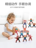 美樂兒童疊疊樂積木大力士平衡玩具親子互動早教益智疊高桌游游戲