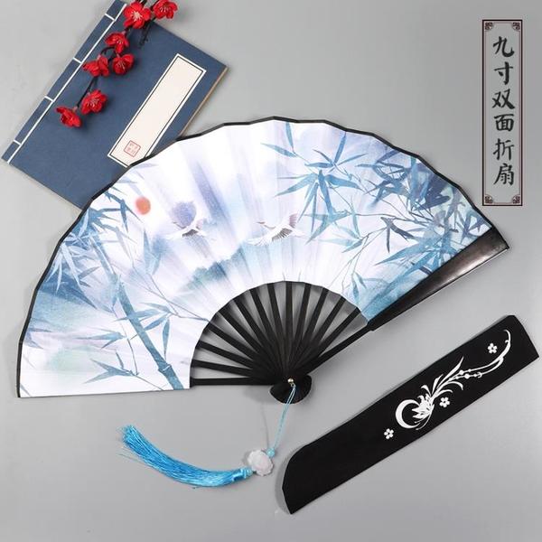 9寸折扇雙面復古風扇子中國風折疊扇套綾絹竹扇漢服配飾夏季男扇 怦然新品