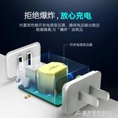 綠聯蘋果充電器2a多口usb快速充安卓6手機7通用小米5三星ipad插頭 酷斯特數位3c