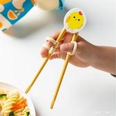 兒童筷子訓練筷一段1-2-3歲寶寶學習筷男女孩吃飯練習筷 創意空間