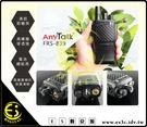 ES數位 AnyTalk FRS-839 免執照 無線對講機 NCC認證 業務用長距離 穿透力強 登山 保全 業務 公司貨
