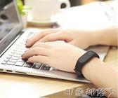 智慧藍芽運動手錶環睡眠監測心率跳計步防水男女成人學生觸摸 全館免運