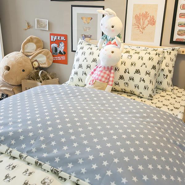 藍色星星法鬥  D3雙人床包+涼被四件組 四季磨毛布 北歐風 台灣製造 棉床本舖