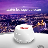 漏水報警器浸水溢水探測器水位報警探測器 【全館免運】