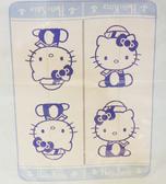 【震撼精品百貨】Hello Kitty 凱蒂貓~家具-大草蓆-藍【共1款】
