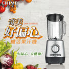 CHIMEI奇美 多功能果汁機 MX-2...