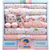 新生兒衣服保暖0-3個月純棉秋冬裝冬季6初生出生寶寶嬰兒衣服禮盒 好再來小屋 igo