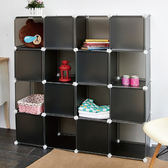 Loxin【BG0552】ikloo16格16門收納櫃 百變收納櫃 鞋櫃 衣櫃 置物櫃