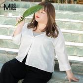 Miss38-(現貨)【A03769】一粒扣棉麻開衫 七分袖 短版 大尺碼外套 罩杉 空調衫 防曬衣- 大尺碼女裝