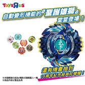 玩具反斗城 戰鬥陀螺 BURST#100 隨機強化組 VOL.8