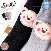 韓國童裝~微笑森林小熊拼布內搭褲(厚棉,內絨毛)~禦寒保暖(241065)★水娃娃時尚童裝★