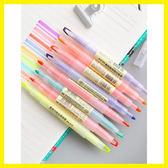 店長推薦優湃熒光標記筆學生用糖果色一套8支雙頭彩色粗劃重點閃光記號筆【潮咖地帶】