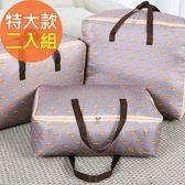 【佶之屋】420D輕量防潑水牛津布衣物、棉被收納袋-特大號(二入組)粉色櫻桃x2