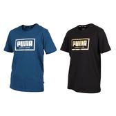 PUMA 男基本系列Holiday短袖T恤(短T 慢跑 純棉≡體院≡
