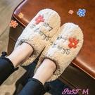 棉拖鞋棉拖鞋女冬季保暖居家ins可愛家用秋冬網紅包頭毛毛絨拖鞋女外穿 JUST M
