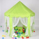 六角玩具屋戶外超大蚊帳過家家 潮流小鋪