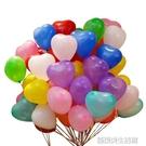 結婚加厚生日派對告白心形氣球婚慶用品婚房布置浪漫氣球裝飾 【優樂美】