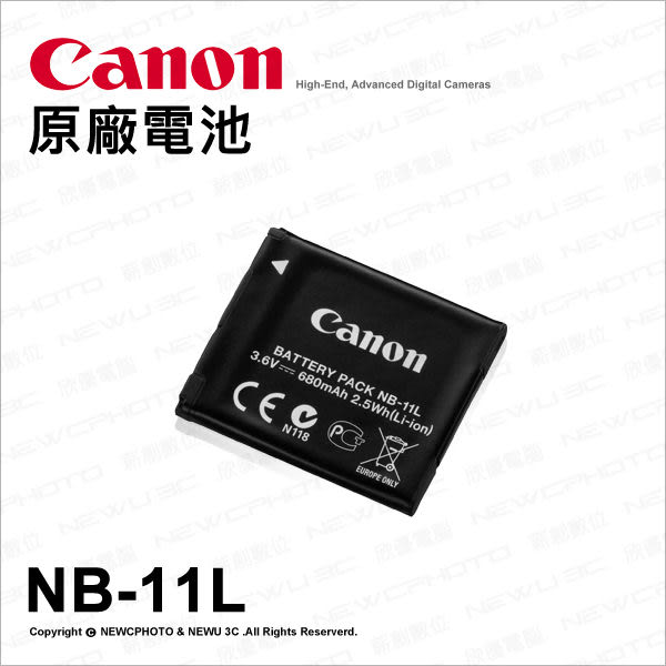 Canon 原廠配件 NB-11L 鋰電池 A4000IS A3400IS A2300 A2600 245HS 240HS 專用 薪創數位