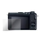 Kamera 9H鋼化玻璃保護貼 for Canon EOS M6