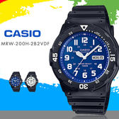 CASIO MRW-200H-2B2 時尚運動風 MRW-200H-2B2VDF 現貨+排單 熱賣中!
