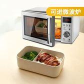 飯盒便當盒 學生韓國帶蓋1層分格微波爐長方形單層日式壽司盒中秋節促銷