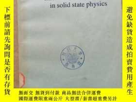 二手書博民逛書店microwave罕見ultrasonics in solid state physics(P736)Y173