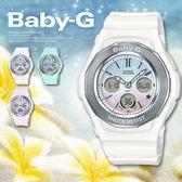 BABY-G BGA-100ST-7A 天空漸層色彩腕錶 BGA-100ST-7ADR
